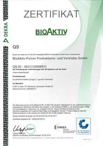 QS Сертификат